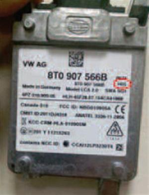 The lane change assist ECU hardware level can be found on the lane change assist ECU.
