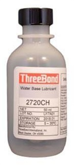 ThreeBond water-base lubricant is the only lubricant that Acura approves for intercooler hose installation.