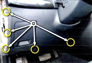 Remove the crash pad lower mounting screws.