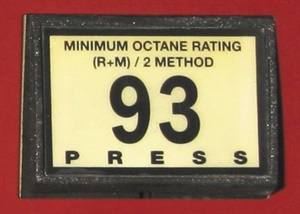 Anti Knock Index (AKI) and octane are not the same thing, but AKI is the number we're most likely to see displayed at the pump as octane rating.