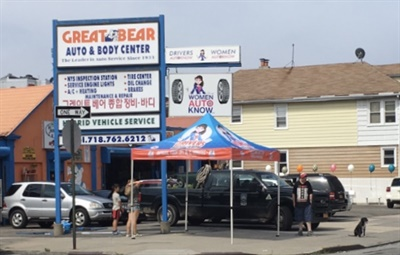 The Great Bear shop is located in Flushing, N.Y., in the borough of Queens, east of Manhattan.