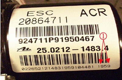 Read the four-digit number at the bottom right of the BPMV bar code label to see if the number matches one of the numbers on the list.