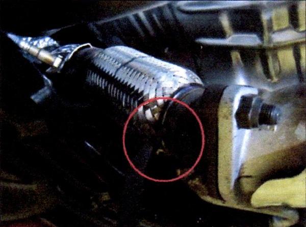 Figure 2: Press on the flex pipe.