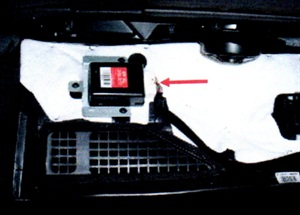 The key lock module is accessed by removing the undercover below the glovebox.