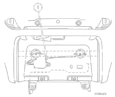 Replace the rear seat heat duct actuator lever (1).