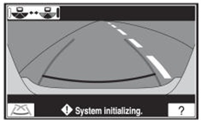 Figure 1: If no guidelines appear on the rear view monitor, the system must be re-initialized.