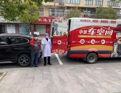 ZC Auto Space has offered free tire repairs to medical workers in the Hangzhou area of China...
