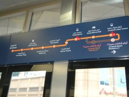 The 6.5-mile line links 11 stations connects the Dubai metro and the Palm Jumeriah monorail,...