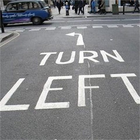 how to turn left in a car