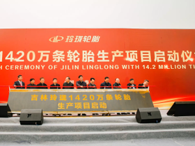 Linglong Begins Work on 7th Tire Plant