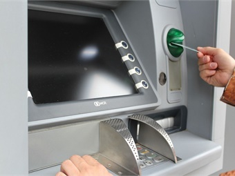 When the ATM was first introduced, doomsayers forecast the wipeout of bank tellers' jobs, but the number of bank tellers has continued to climb as the nature of the job has evolved. Photo: Public Domain