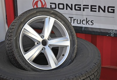 """Aeolus tires were on display in the """"race village"""" in Newport, R.I., during the yachts' stopover. The company is currently working on its next generation of truck tires for North America."""