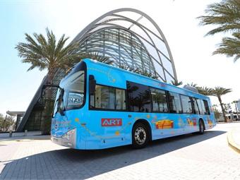 Anaheim Resort Transportation photo via Facebook