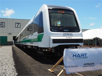 HART plans to open up the first stations for revenue service in 2020, and will complete the full 20-mile system by 2025. Ansaldo