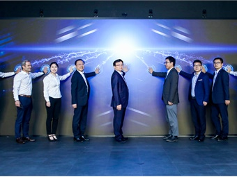 """BYD proudly ushered in a """"new starting point"""" for its in-house design, officially announcing the launch of the company's all-new Global Design Center at its global headquarters in Shenzhen."""