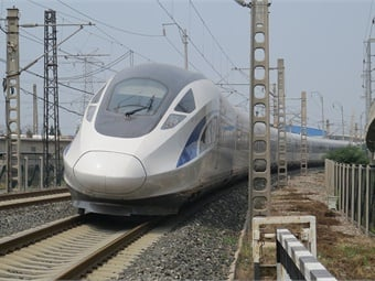 China's high-speed rail system. Photo: N509FC Wikimedia Commons