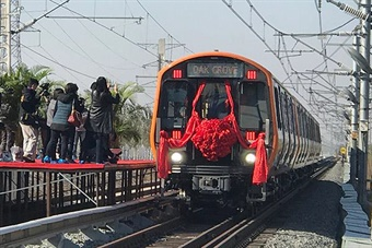 Dignitaries took a ride on one of the 4 pilot cars to be sent to Boston for testing. Photo: CRRC