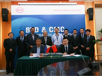 The agreement signing ceremony was attended by senior executives of BYD and CMC. Photo: BYD