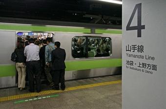 Photo: tokyoform via Flickr