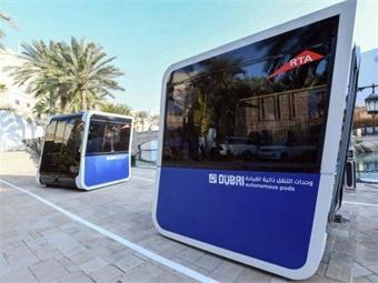 NEXT Future Transportation's autonomous pods for the Roads and Transport Authority of Dubai. Photo: RTA