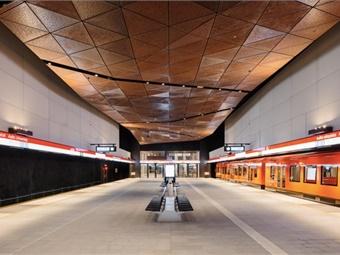 Aalto University station