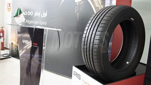 Iris Tyre expects to build 1 million passenger tires in its first year of production, and 2 million passenger and truck tires in its second year.