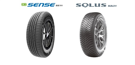Kumho's Eco Sense SE11 and Solus HA31 tires have received the Good Design Award of Japan.