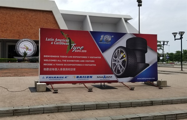 The Atlapa Convention Center was the site of the 2019 Latin America & Carribean Tyre Expo.
