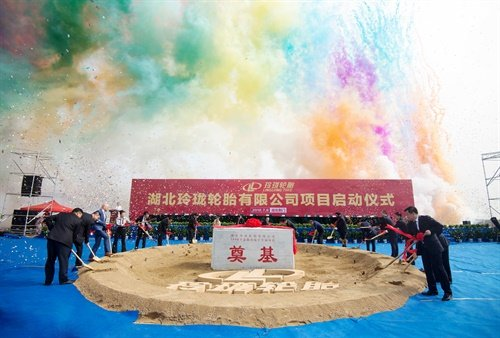 Linglong executives participate in the foundation stone laying ceremony on July 8 for the company's fourth tire plant in China.