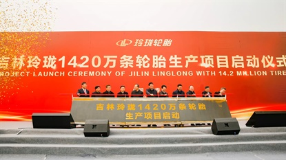 Linglong has begun work on its fifth tire manufacturing facility in China. The company hopes to expand its global footprint to 12 facilities.