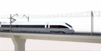 Rendering of Mexico high-speed train.