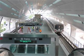Photo courtesy Miami-Dade Transit.