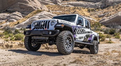 The custom 2020 Jeep Gladiator Sport S will be given away Aug. 7, on National Purple Heart Day.