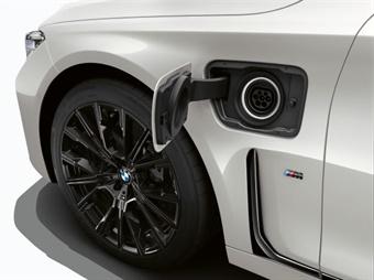 The new BMW 745e (Photo: BMW)