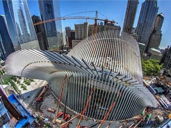 The Oculus.