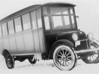 Founded in Quebec in 1924 by cabinet and wooden bus builder, Eugene Prevost, the company is the oldest coach manufacturer in North America.Prevost