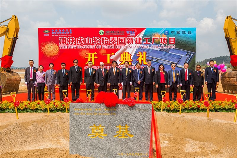 Chinese tire maker Prinx Chengshan broke ground for a factory in Thailand on March 31, 2019. The plant will produce radial tires for passenger cars and trucks.