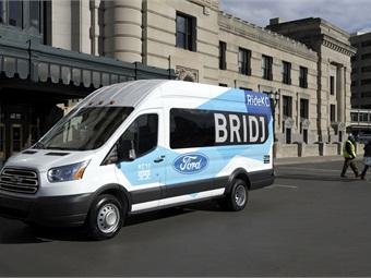 Photo credit: Ford Motor Company