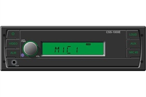 Custom Radio Corp.'s new PA system product, the CSS-1000E Din Mount, comes equipped with a PA-on-demand feature, a controller mechanism that overrides other functions, such as the radio, in case of an emergency.