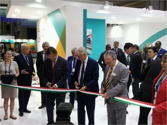 UITP Conference Exhibition Opening