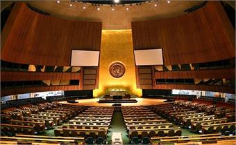 UN General Assembly Hall. Patrick Gruban via Creative Commons