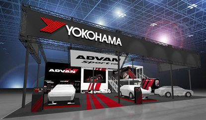 Yokohama will show its entire Advan brand tire line at the Tokyo Auto Salon 2016.