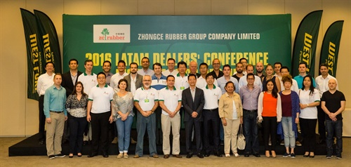 ZC Rubber dealers gathered in Brazil to learn about the company's plans for the coming year from Ge Guorong, vice president.