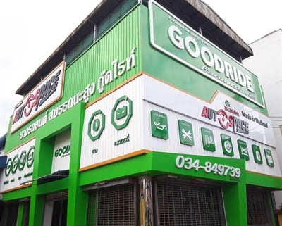 ZC Rubber is opening its second Autospace store in Thailand.