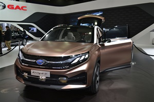 GAC displayed its EnSpirit plug-in hybrid crossover concept car in rose gold at the 2017 NAIAS at Cobo Center in Detroit.