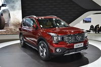 """GAC says the GS7 """"will lead the new trend of authentic, tough SUVs."""""""