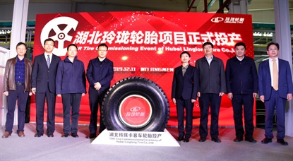 Shandong Linglong's new plant in China will be able to produce 2.4 million truck and bus tire units at full capacity. The plant also manufactures passenger and OTR tires.