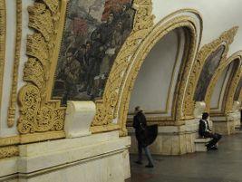 Moscow Metro. Photo: Carlos Octavio Uranga/Flickr