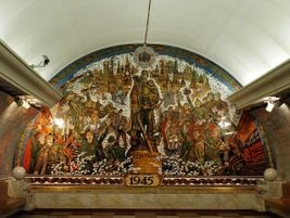 Park Pobedy Station Moscow Metro. Photo:jaime.silva/Flickr