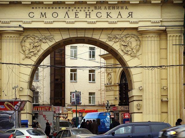Smolenskaya Metro Station in Moscow. Photo: jaime.silva/Flickr